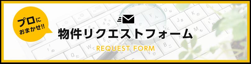 bnr_form